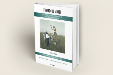 Freud in Zion
